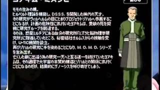 Xenosaga II to III: A Missing Year - English Translation (Chapter 3, Part 1)