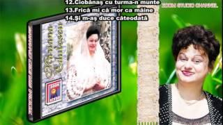 MARIA EDULESCU - COLAJ MELODII (Albumul Am visat aseara dorul), ZOOM STUDIO