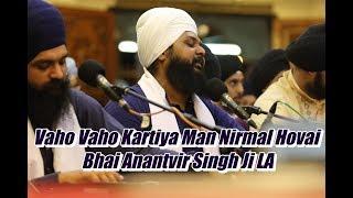 Vaho Vaho Kartiya Man Nirmal Hovai - Bhai Anantvir Singh Ji LA