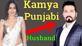 Shalabh Dang (Kamya Punjabi's Husband)   Life Story   Biography