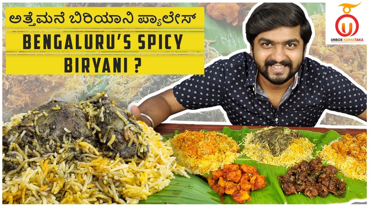 Spiciest Biryani of Bangalore? Attemane's Biryani Palace | Kannada Food Review