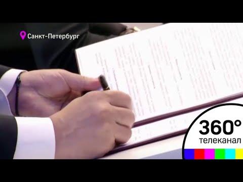 «Ренессанс Констракшн» и правительство Подмосковья договорились о сотрудничестве