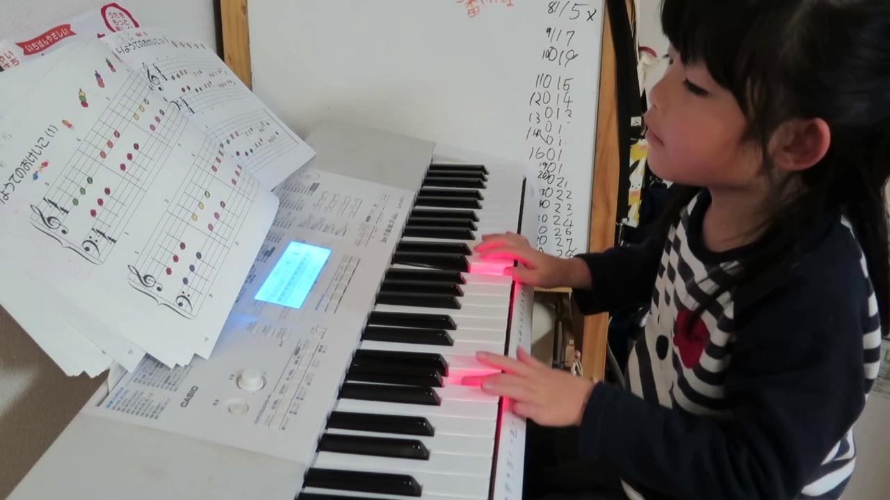 練習雙手彈琴(りょうてのおけいこ)@奈華7y10m - YouTube