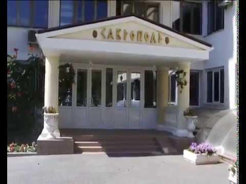 отдых в Крыму 2017 : пансионаты санатории отели Крыма