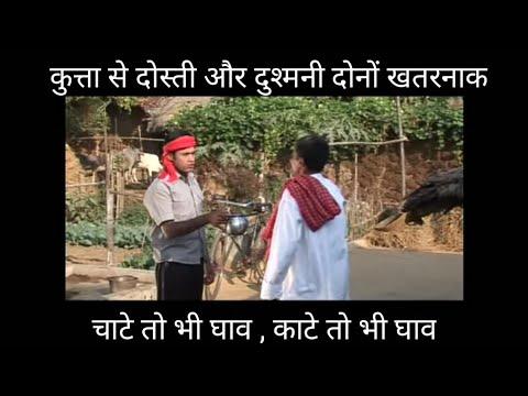 Hamri jhumiya (हमरी झुमिया अंगिका कॉमेडी  फिल्म )