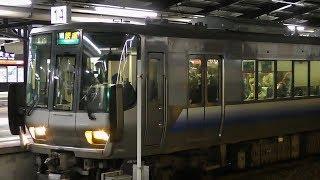 【JR西日本】天王寺駅14番のりば停車中の関空・紀州路快速の幕回し