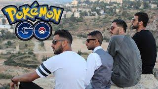 מסיבה בחיפה - פרודיה פוקימון גו ♫ || Pokemon Go
