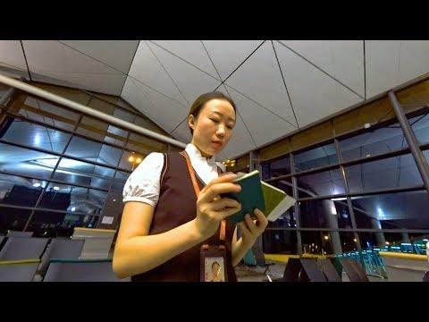 大陸東北遼寧瀋陽桃仙國際機場5/6 Shenyang Taoxian International Airport,, Liaoning (China)