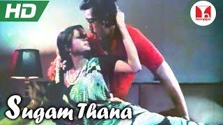 Manmadha Leelai Songs | Sugam Thana Sollu Kanne | MSV Tamil Hits | KamalHasan, Jayaprada | Hornpipe