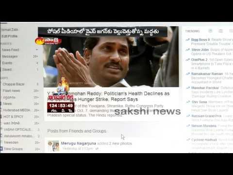 YS Jagan Mohan Reddy Trending Subject in Facebook