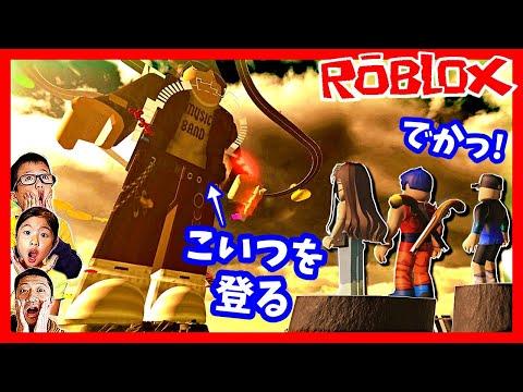 大きな人(巨人)を登っていくアスレをしたら楽しすぎた😁 ROBLOX オービー