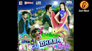 Local Dhaba Song || Audio MP3 || Assamese Latest Song || 2017 by Chao AJ, Ankur & Papori
