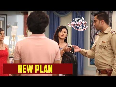 Aap Ke Aa Jane Se : Vedika Brings Police, Baddi Amma In Anger | Zee TV