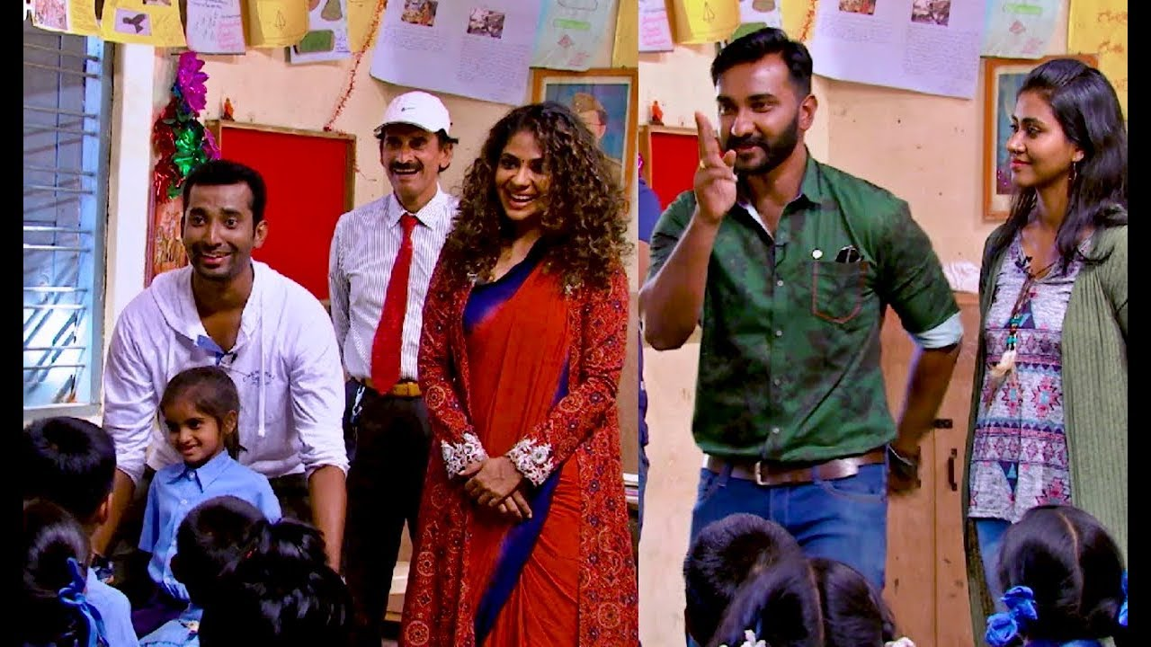 Made for Each Other Season 2 I One day at school! I Mazhavil Manorama