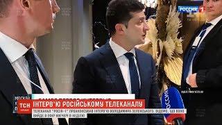 """Смотреть видео Президент спростував свою участь у програмі """"Москва. Кремль. Путін"""" онлайн"""