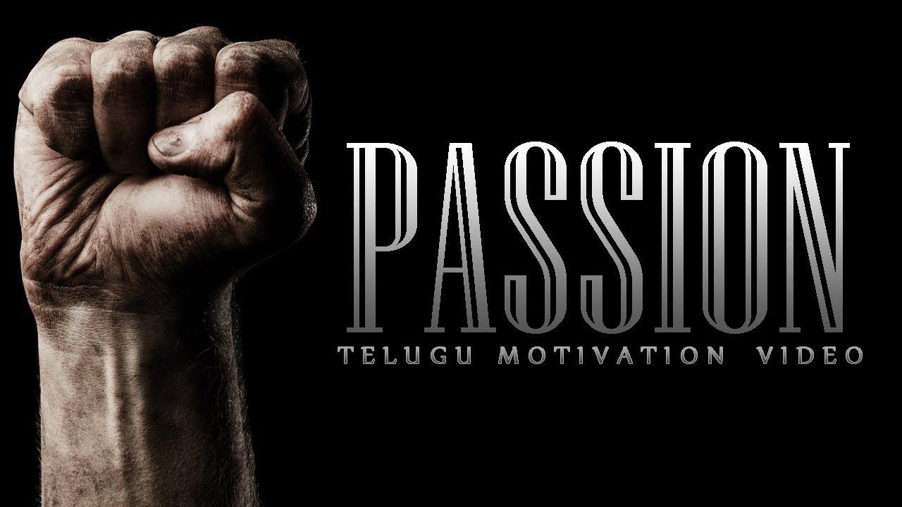 Telugu Motivation for Success in Life   Telugu Inspirational Videos