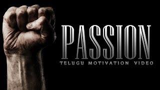 Telugu Motivation for Success in Life  | Telugu Inspirational Videos