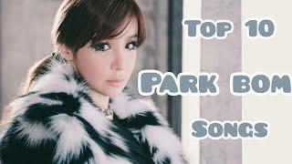 MY TOP 10 PARK BOM SONGS (10 LAGU PARK BOM TERBAIK) | Top K-Pop Version