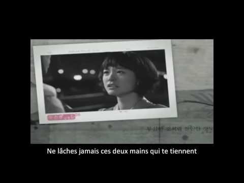 Kang Hyun Min (Loveholics - Que Sera Sera OST) My two hands french sub