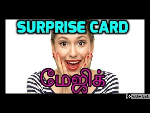 ONLINE MAGIC TRICKS TAMIL I ONLINE TAMIL MAGIC #56 I Surprise Card