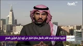الإمارات تحتج على إيران بشأن دعم الحوثيين بالأسلحة