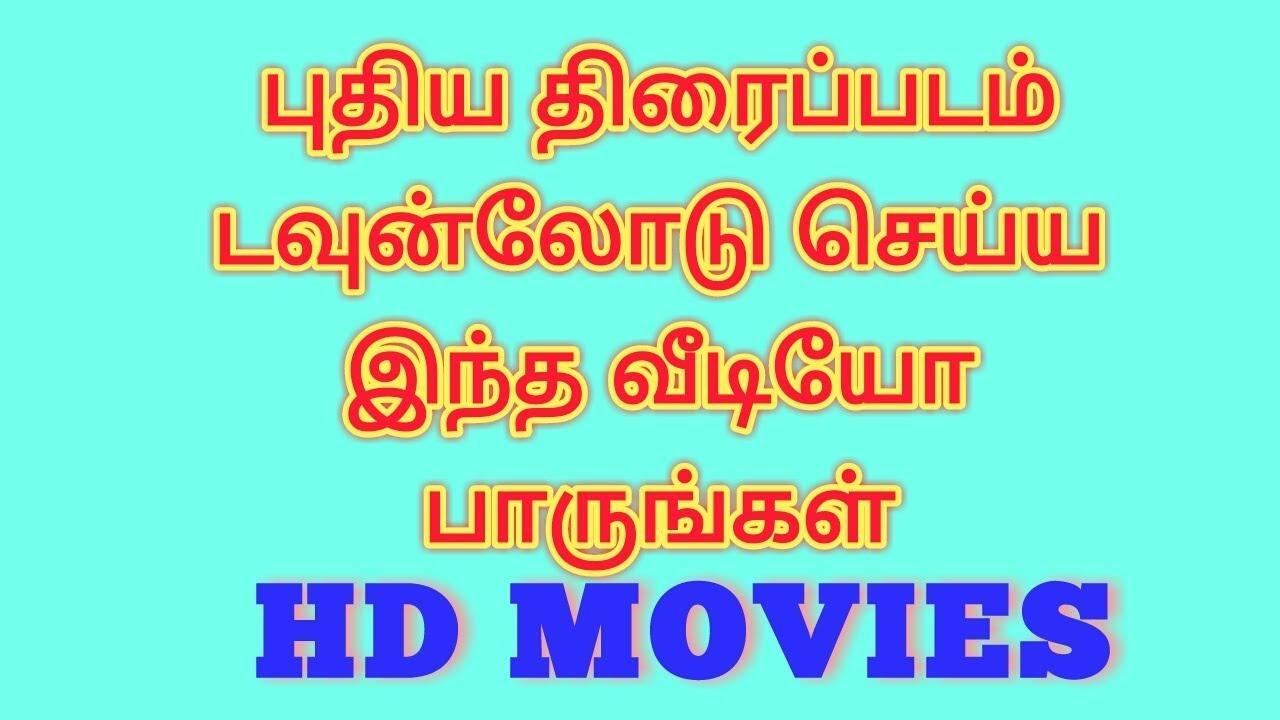 Madras Rockers 2018 Movies Download Mp3 [11.86 MB