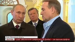 Медведчук просить Путіна вплинути на Захарченка та Плотницького
