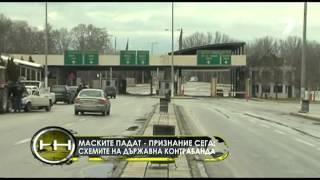 """""""Жега"""" - Грабители на съвременна България 1 (2014-11-09)"""