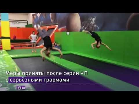 В России изменили требования к аттракционам