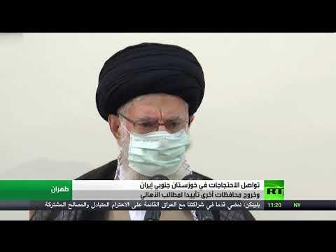 خوزستان.. توسع الاحتجاجات ومطالب بحل الأزمة