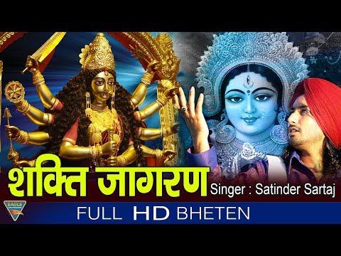 Satinder Sartaj Live Performance || Eagle Devotional