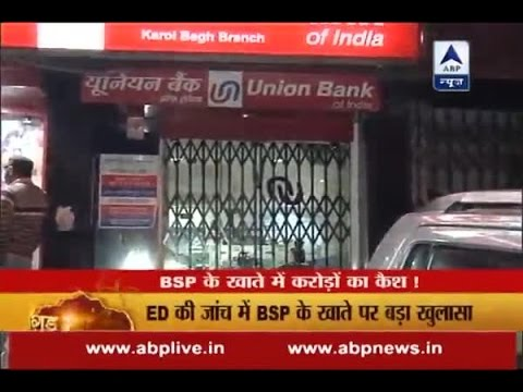 Rs 104 cr deposited in BSP accounts after note recall
