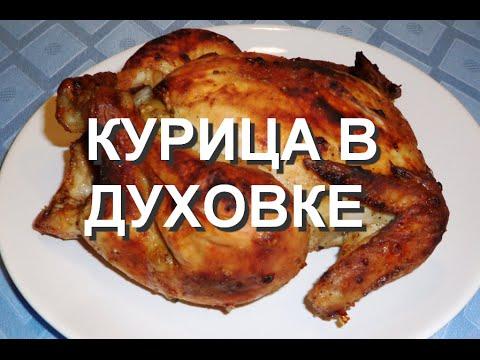 Курица слоеное тесто рецепт. Курица в слоеном тесте