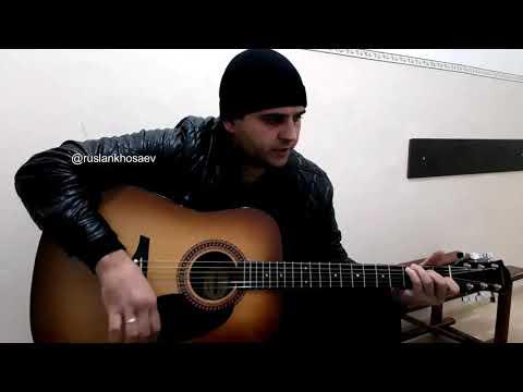 Я тебя и век не забуду (Хасан Мусаев). Песни под гитару. guitar