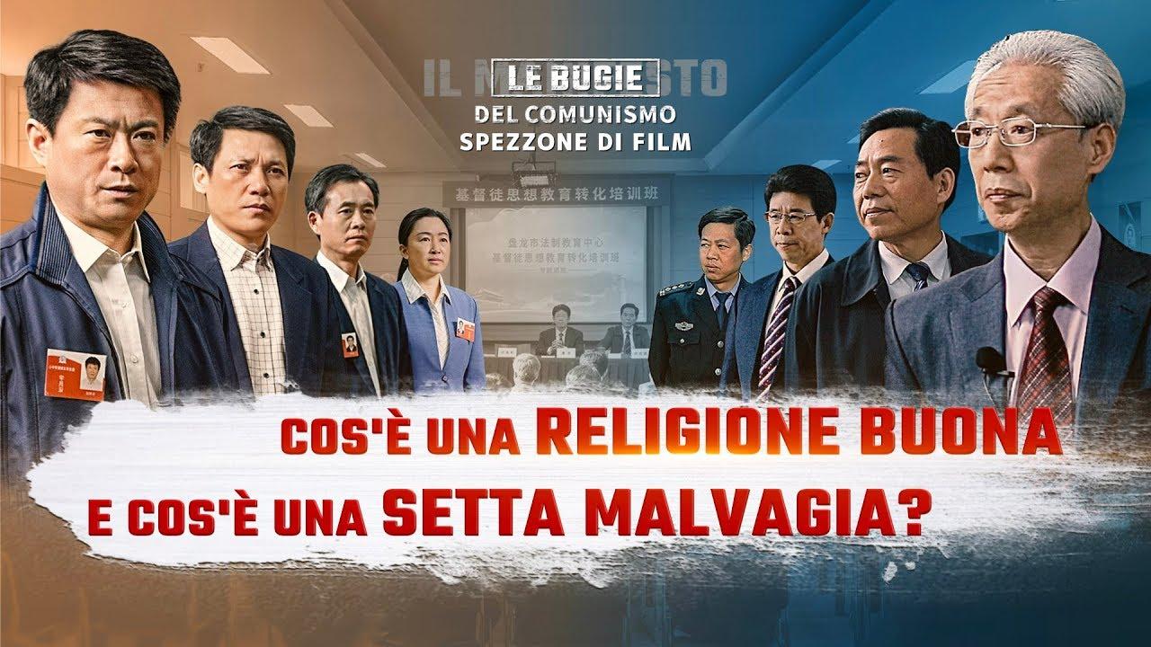 """Spezzone del film """"Le bugie del comunismo"""" - Cos'è una religione buona e cos'è una setta malvagia?"""