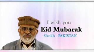 Eid-ul-Fitr: Eid Messages (Punjabi)
