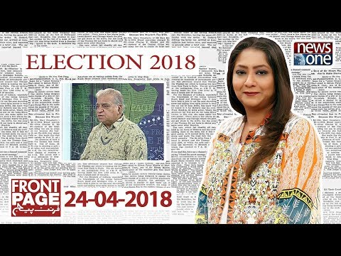 Front Page - 24-April-2018 - News One