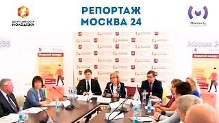 Москва 24 рассказала о Центре занятости молодежи