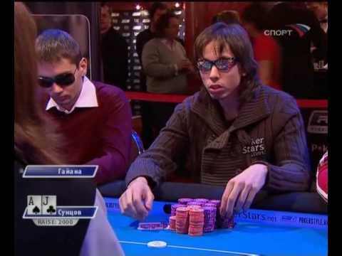 Russian Poker Tour Saint Petersburg E01-4