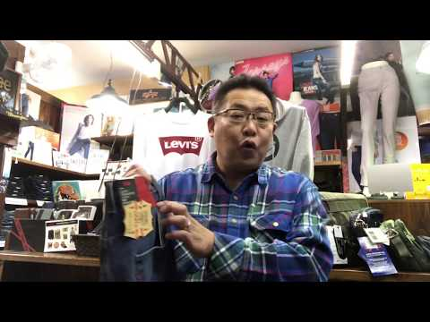リーバイス エンジニアードジーンズ ゆっくり説明 横浜ジーパンのトップ