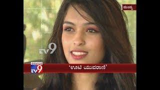 Mandya Girl Nidhi Shreya Wins 'Ooty Yuvarani' Title