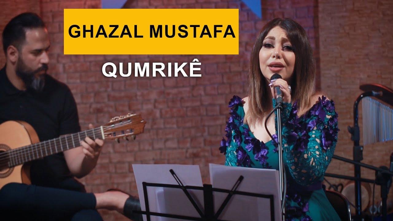 Ghazal Mustafa - Qumrikê  (Kurdmax Acoustic)