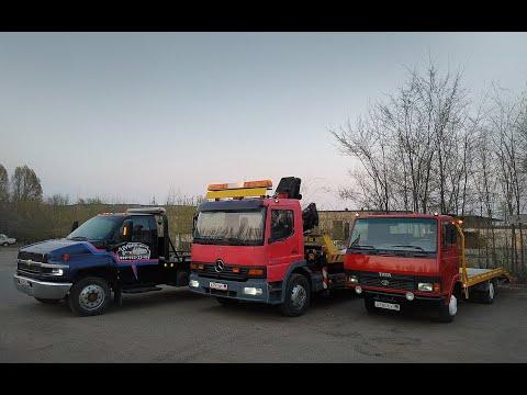 Краткий обзор эвакуаторов, Тата, Chevrolet C5500, MB Atego 1523