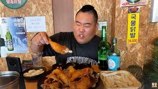 동네 치킨집에서 닭다리+날개 치킨에 쏘맥한잔 생방송 M…