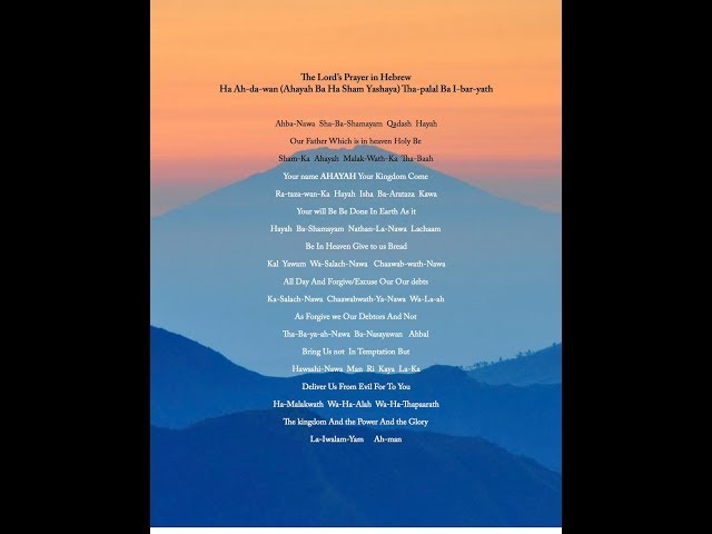 The Lord S Prayer In Paleo Hebrew Ahayah My Elohim Lives