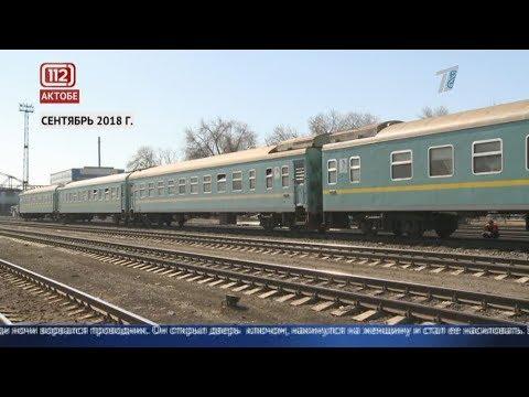 Изнасилование в поезде: Один из проводников ранее уже был замечен в аналогичном преступлении