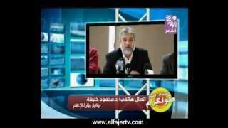 صباح الخير طولكرم لقاء د.محمود خليفة