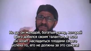 Rap Critic-Chamillionaire feat. Krayzie Bone-Ridin`(Rus Sub)