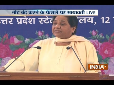 Mayawati Attacks Modi Govt for Scrapping Rs 500, 1000 Currency Note