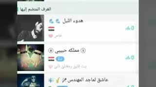 فيديو خرفان يلا 😂😂 كسمو اي حد يغلط علي мιند ❤